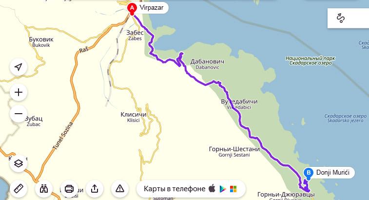 маршрут к деревне Доньи Муричи