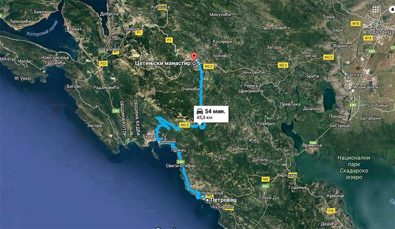 Скриншот дороги к цетинскому монастырю