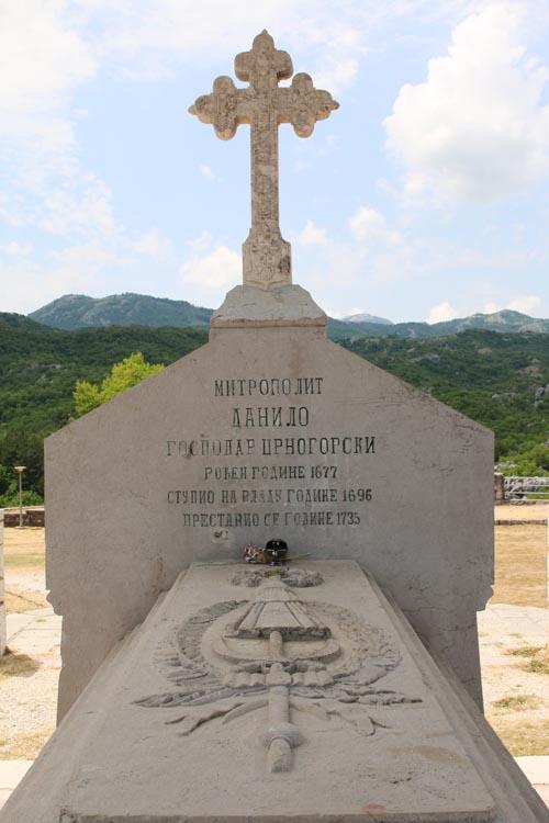 Надпись на могиле