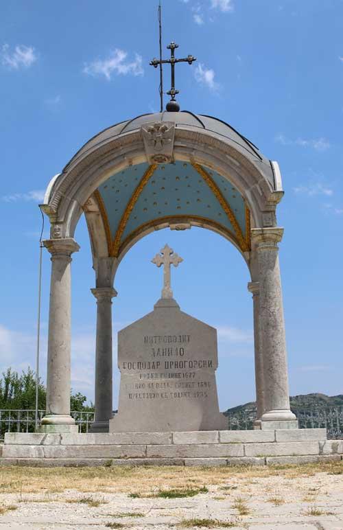 Открытый мавзолей Данилы Негоша