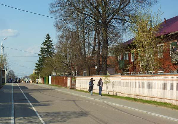 арбатская улица