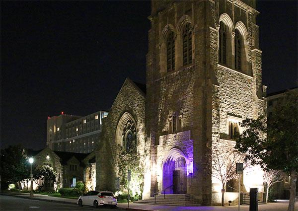 Епископальная церковь Всех Святых
