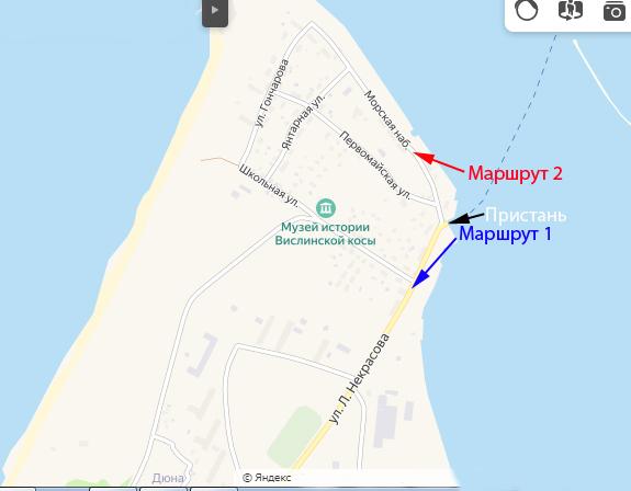 2 маршрута движения на карте