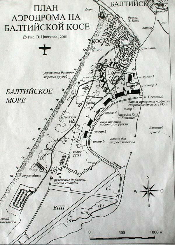 Карта авиабазы Нойтиф